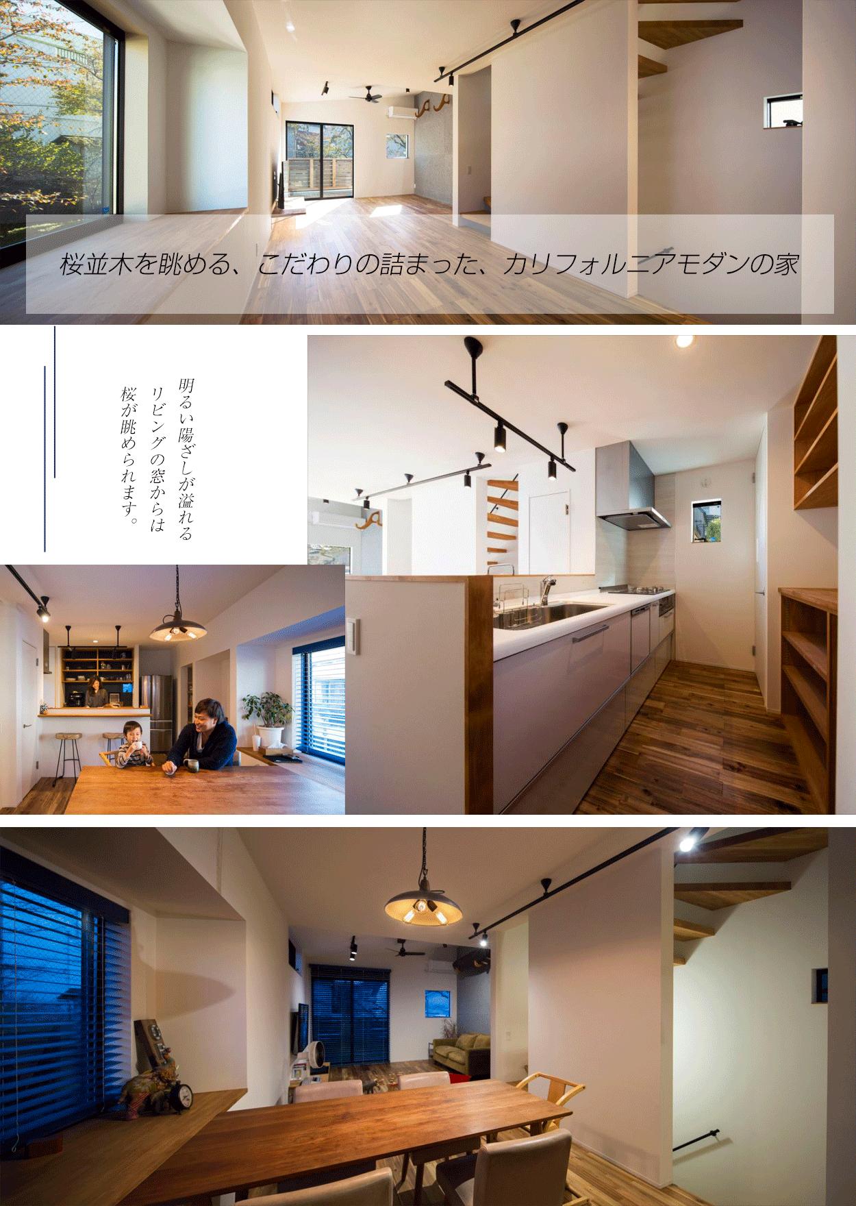 狭小住宅 東京 12坪