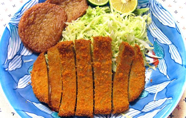 fishkatu2