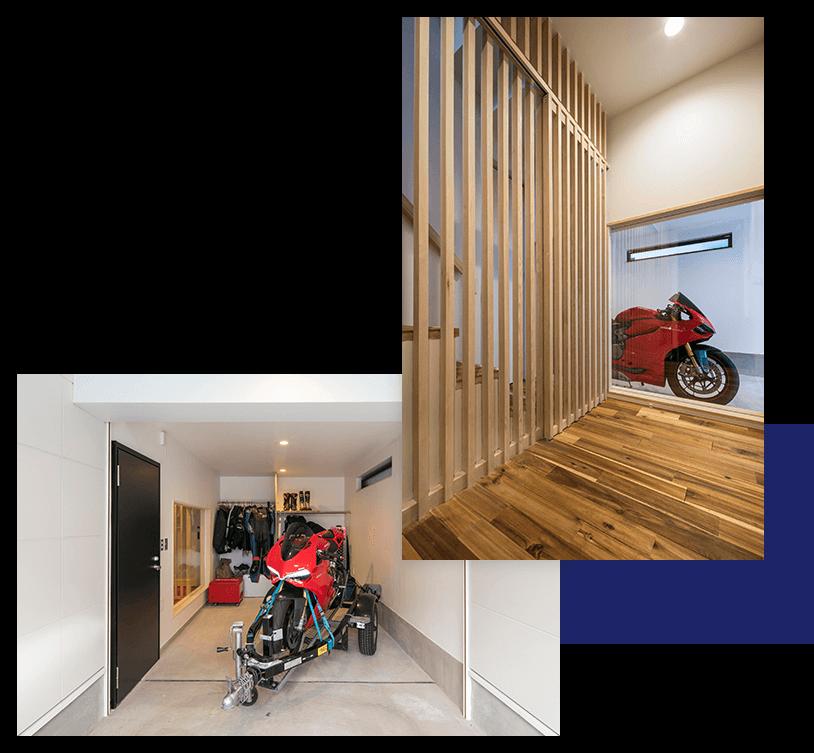 趣味のバイクを心行くまで眺められる家