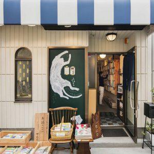 古民家風カフェで古書店を。古リノベーションで夢をかなえる鉄骨3階建ての家